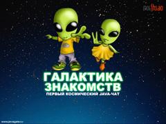 http://pcgala.narod.ru/oboi/gala_oboi.jpg
